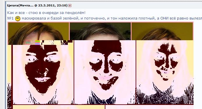 ��� �����-2.jpg
