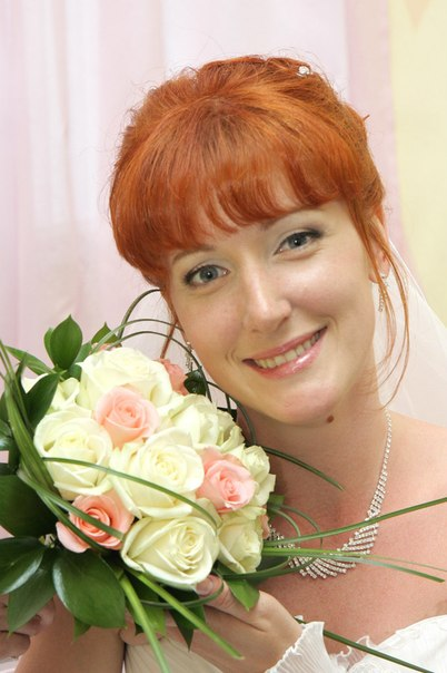 Невеста НАталья.jpg