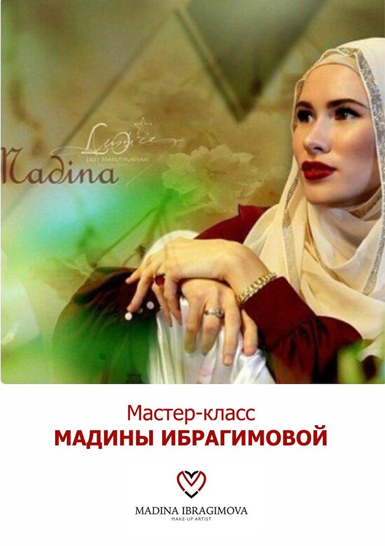 Мадина ибрагимова почему всегда в платке