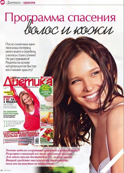 Студия макияжа  Наталья Панченко