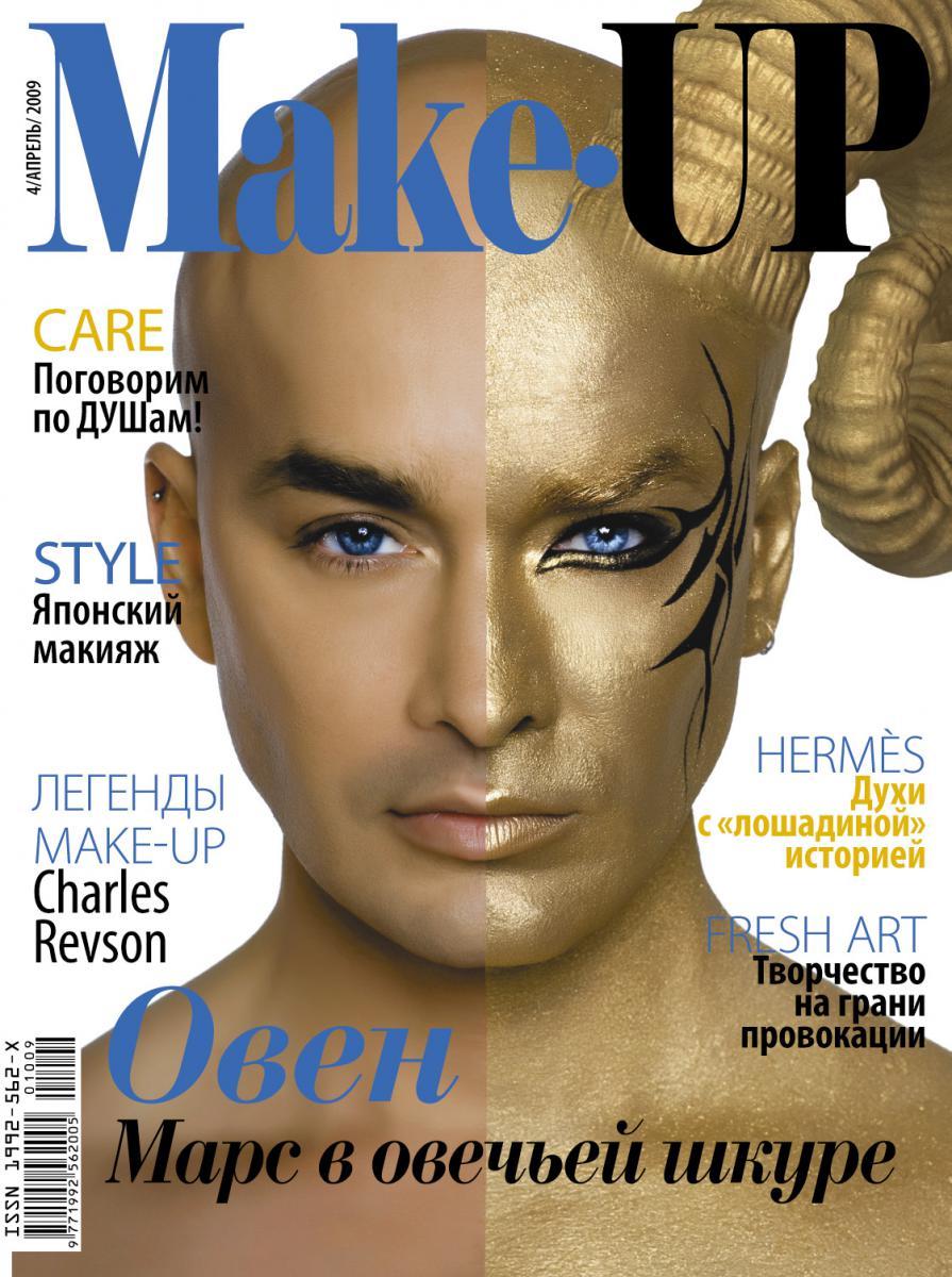 2009 cover 04.jpg