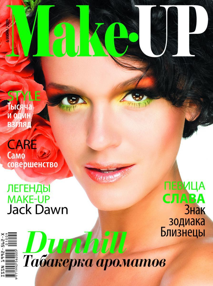 2009 Cover 06.jpg