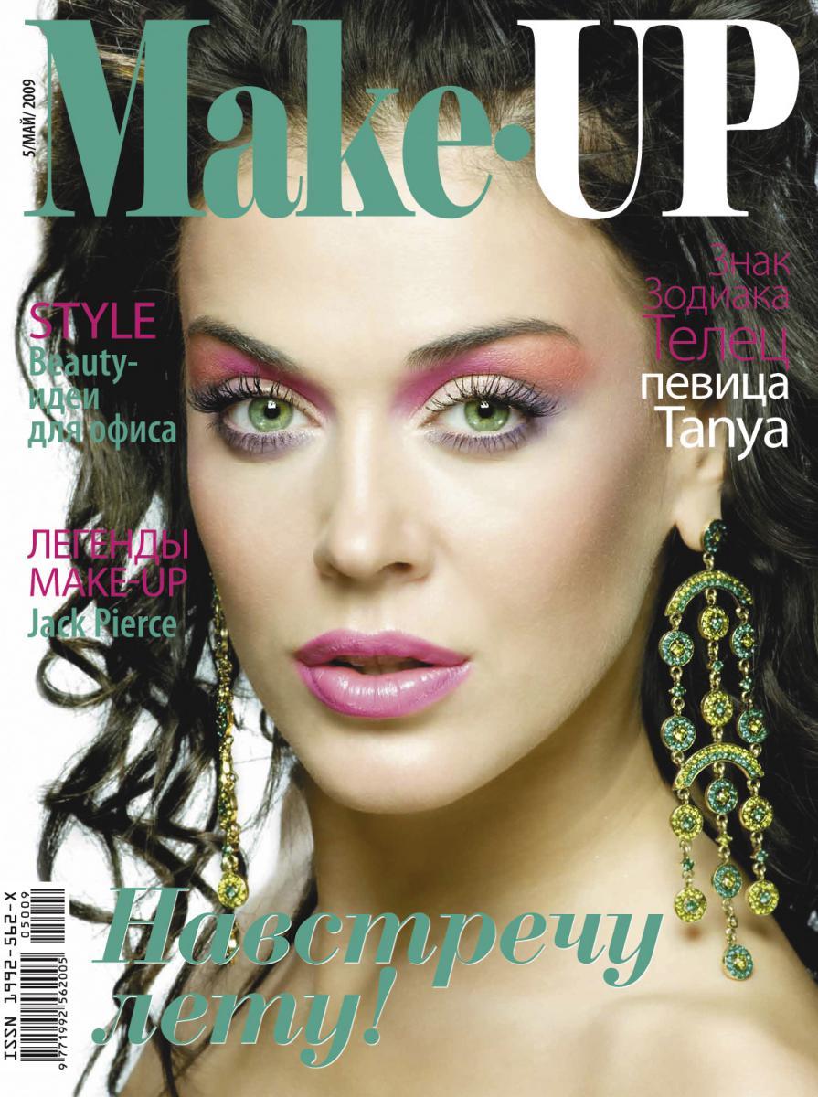 2009 cover 05.jpg