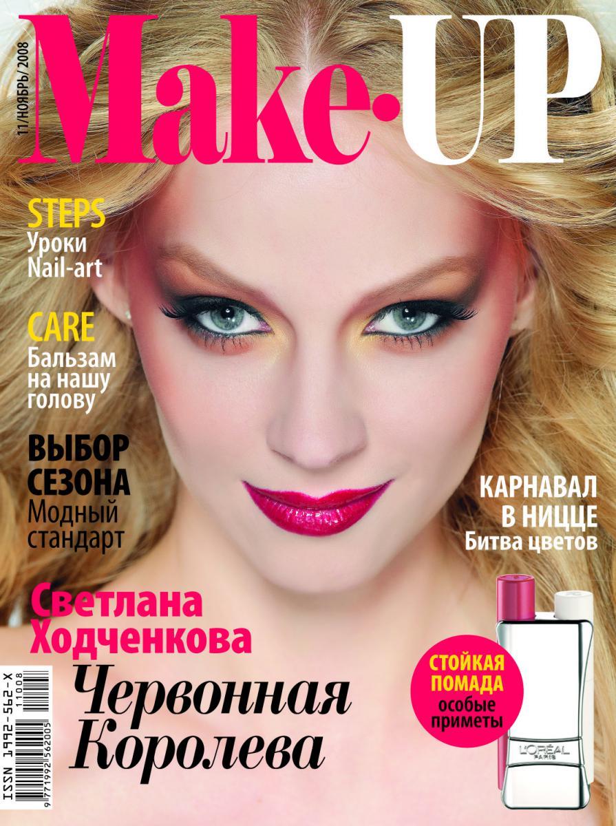 2008 cover 11.jpg