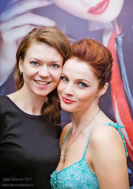 С Екатериной Вуличенко, ММКФ-2011.