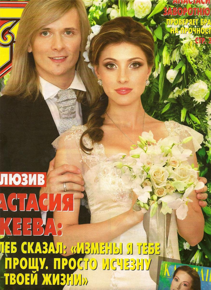 Свадебный макияж для актрисы Анастасии Макеевой.