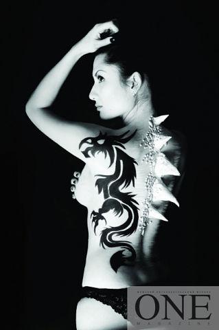 дракоша- марина.jpg