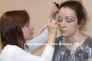 фантазийный-макияж--300x199.jpg