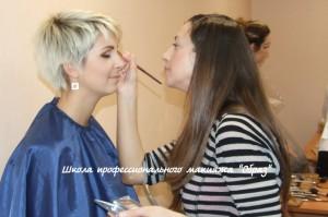 Курс профессионального макияжа