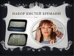 post-31867-1427898395_thumb.jpg