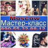 post-30317-1415115776_thumb.jpg
