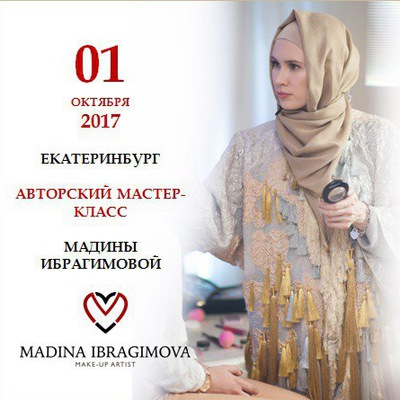 Murmadina_Mk_SPB
