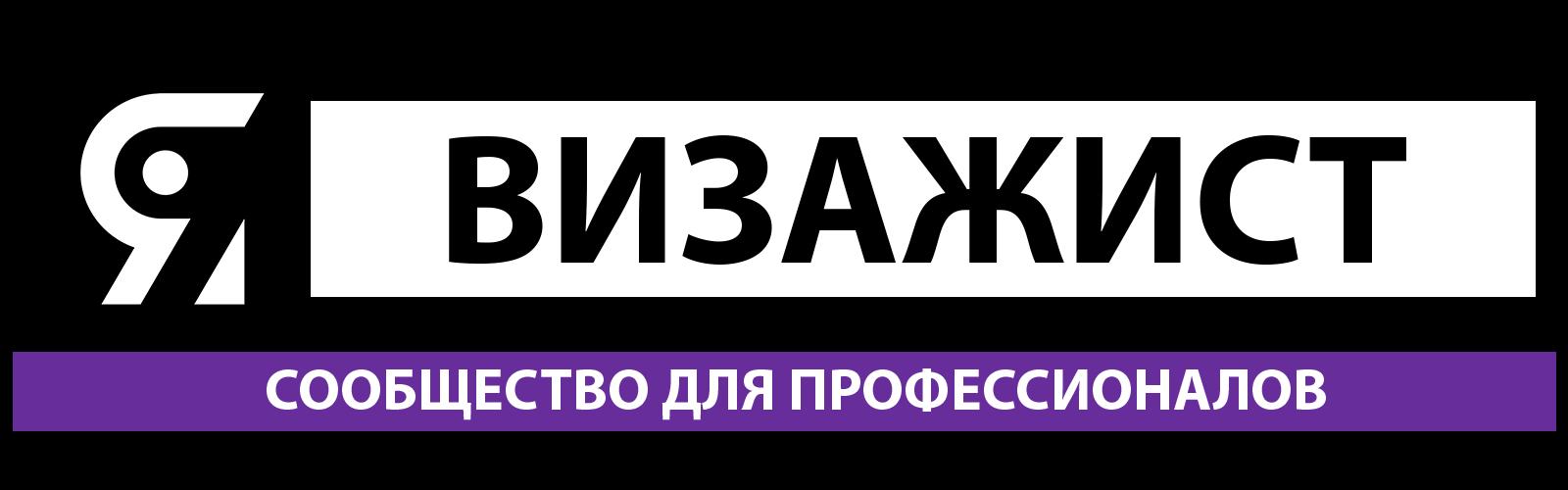 Форум Визажистов