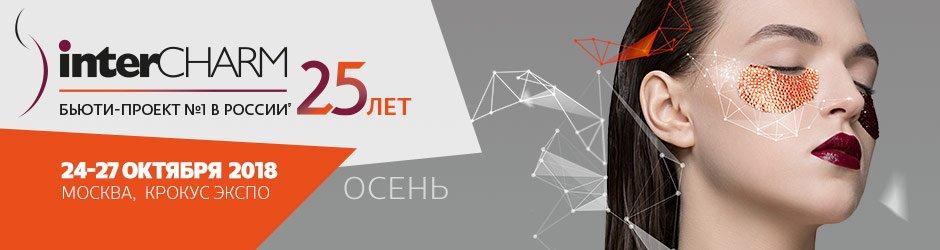 header_autumn2018_ru3.jpg.13d2ec039923896070550ce3e2229d46.jpg